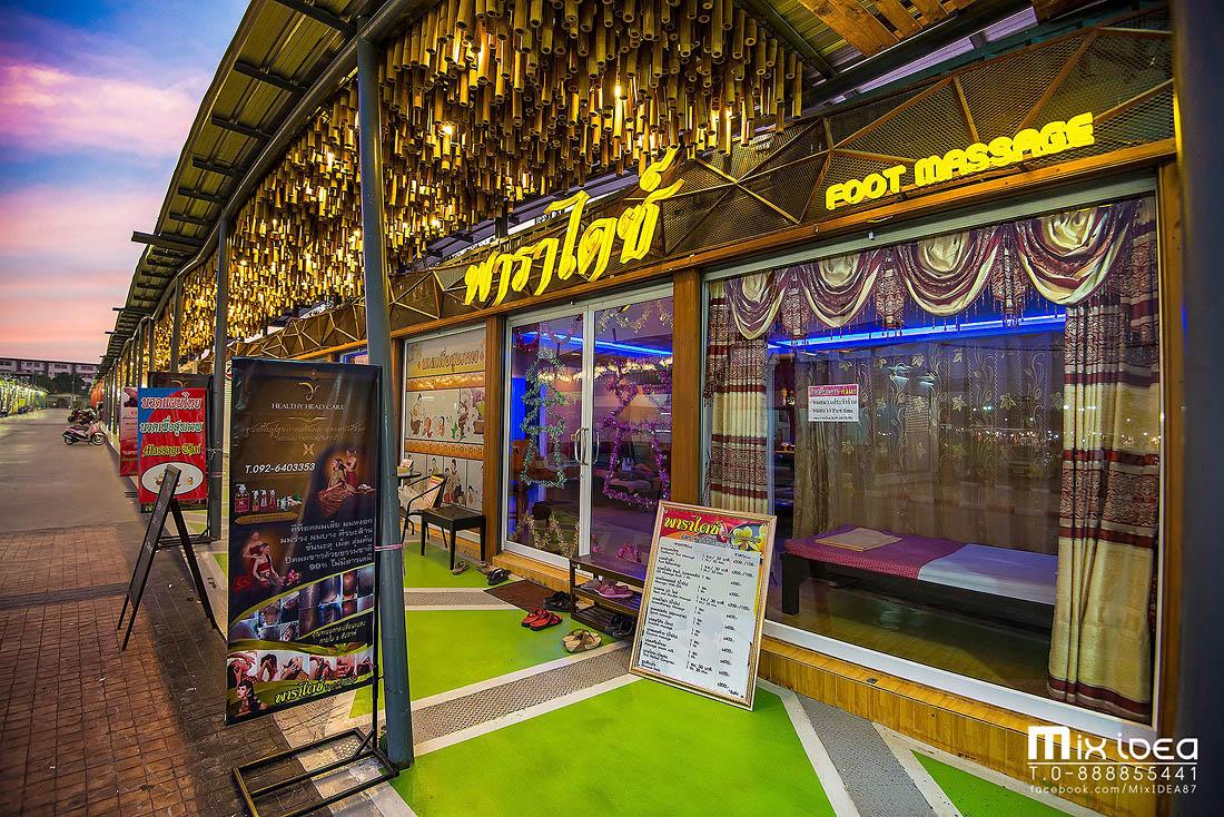 Photo of ร้านนวดพาราไดซ์ เซฟวันโคราช – Paradise Foot Massage