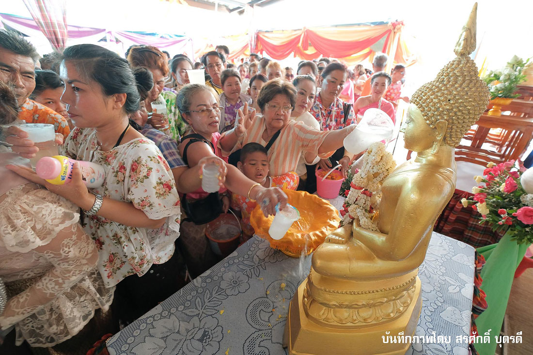 Photo of ประเพณีสงกรานต์ 2561 ณ วัดหนองจาน ต.โนนหมากมุ่น อ.โคกสูง จ.สระแก้ว
