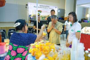ช่างภาพโคราช Korat FTI Fair