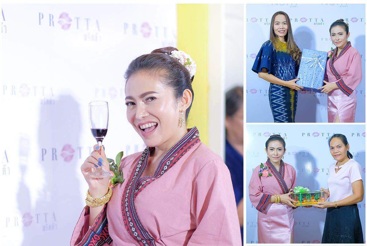 Photo of งานเปิดคลินิกและโรงงาน Pretta Thailand (ธีมชุดม่อฮ่อม)