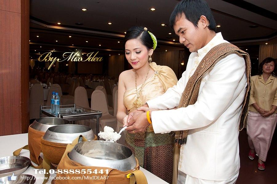 Photo of พิธีมงคลสมรส คุณสุคนธ์ & คุณสุรพงษ์